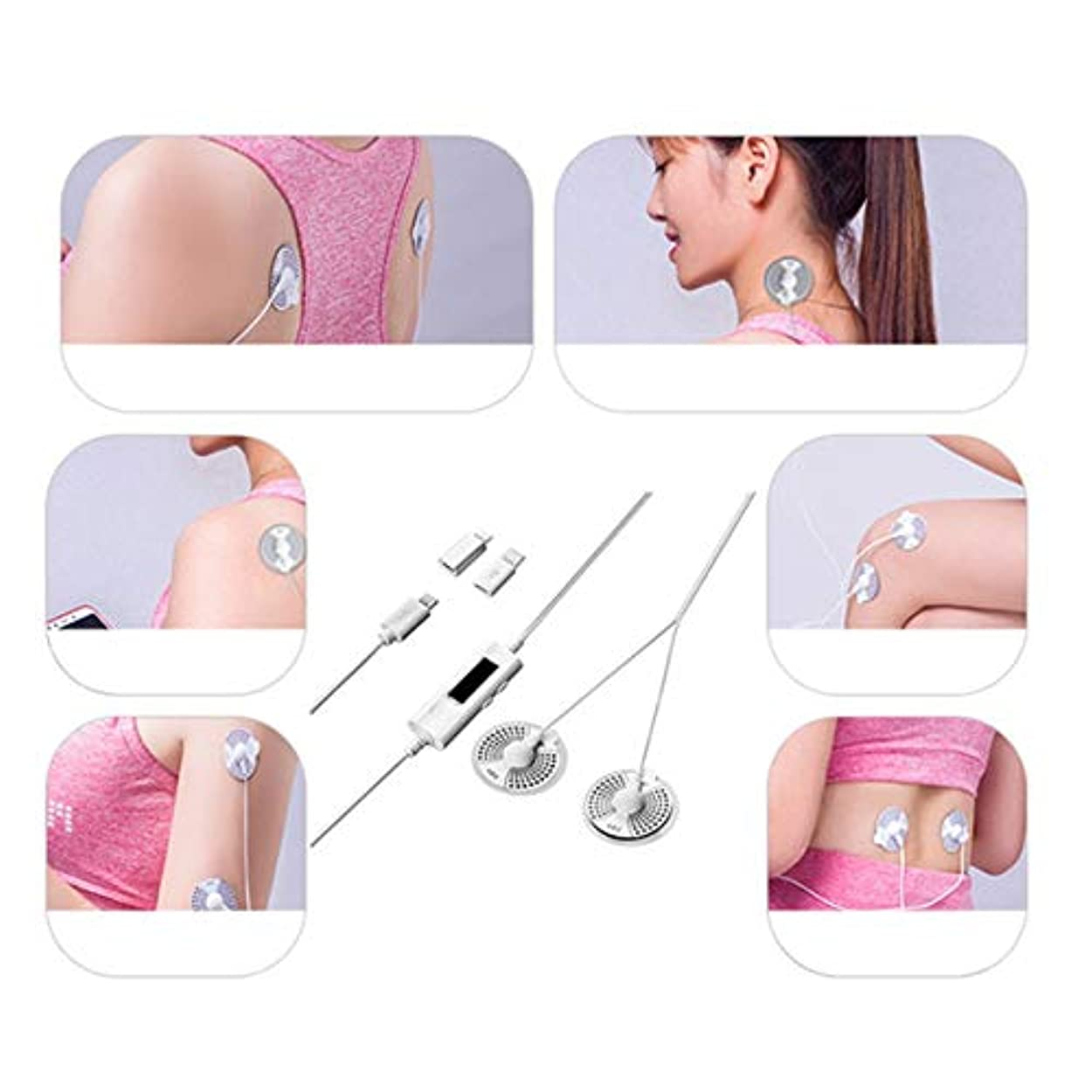 技術者東そしてMobile Massager Smart Shoulder Cervical Lumbar Vertebra Portable Massager Sticker Low Frequency Pulse Physiotherapy...