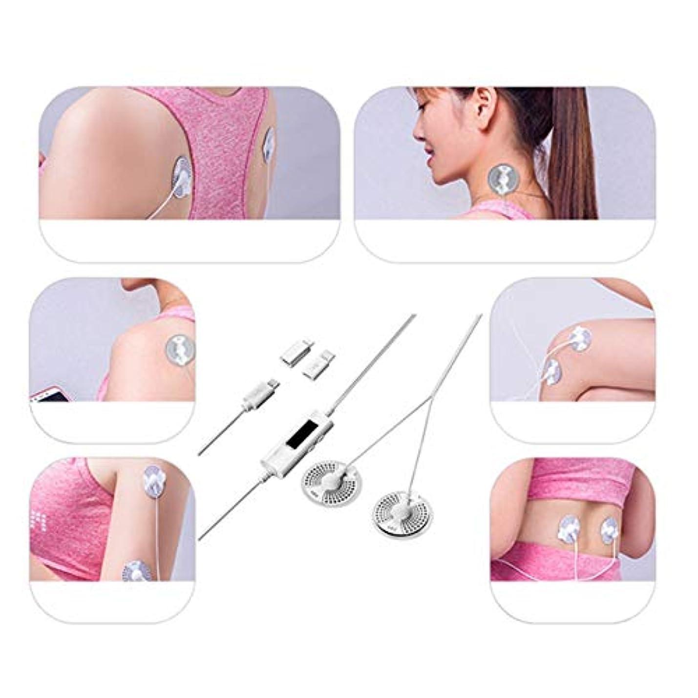 照らすニンニク難破船Mobile Massager Smart Shoulder Cervical Lumbar Vertebra Portable Massager Sticker Low Frequency Pulse Physiotherapy...