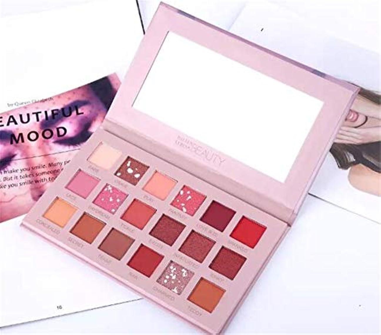 もつれコピー日常的に18色のアイシャドーの化粧品パールライト砂漠のバラのアイシャドウの美しい化粧品(3つ)