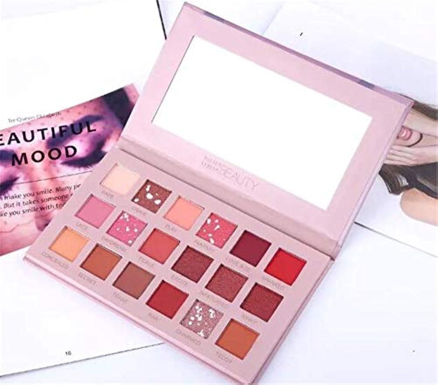 盟主漏れ不条理18色のアイシャドーの化粧品パールライト砂漠のバラのアイシャドウの美しい化粧品(3つ)