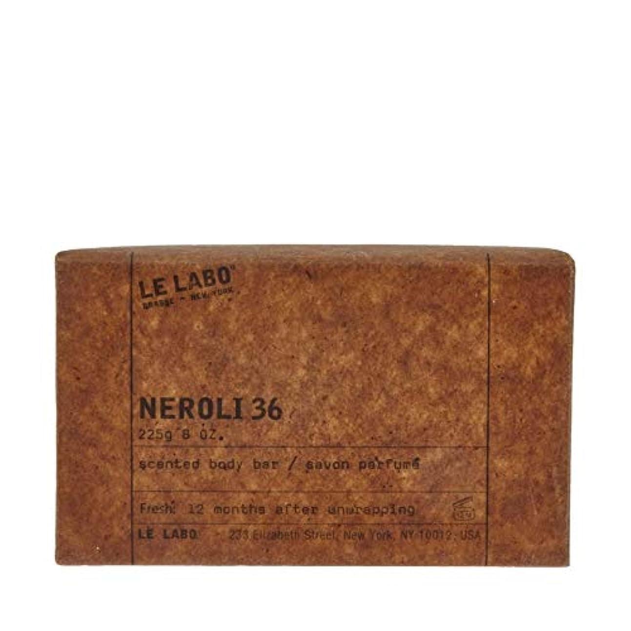入射に付ける潜む[Le Labo ] ルラボネロリ36石鹸225グラム - Le Labo Neroli 36 Soap 225g [並行輸入品]
