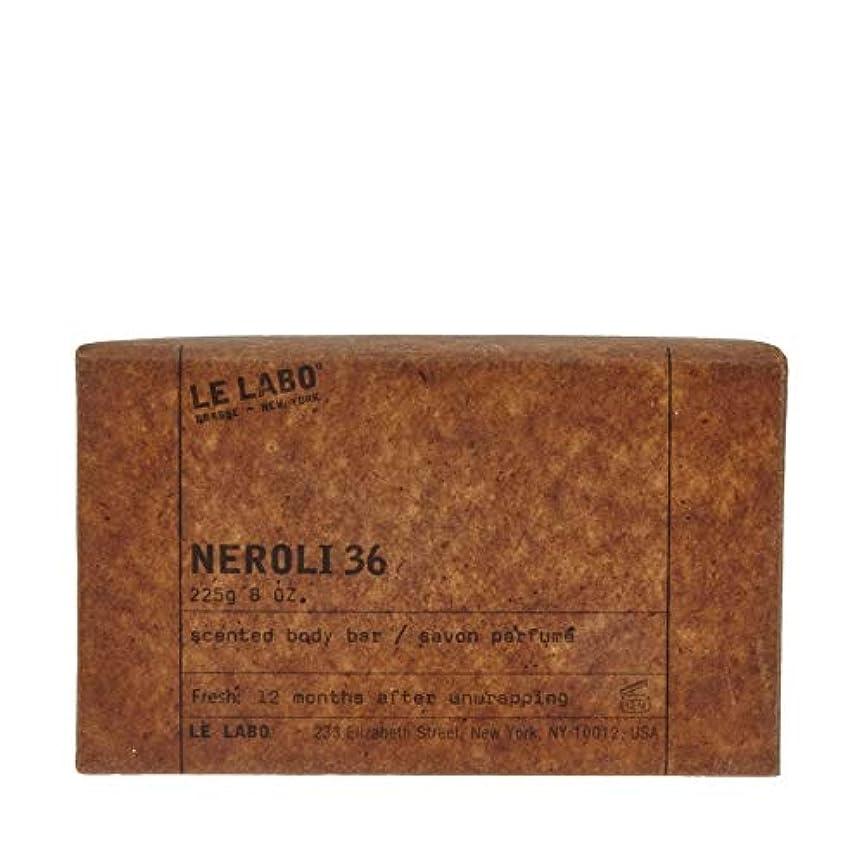 瞬時に行バイオリニスト[Le Labo ] ルラボネロリ36石鹸225グラム - Le Labo Neroli 36 Soap 225g [並行輸入品]