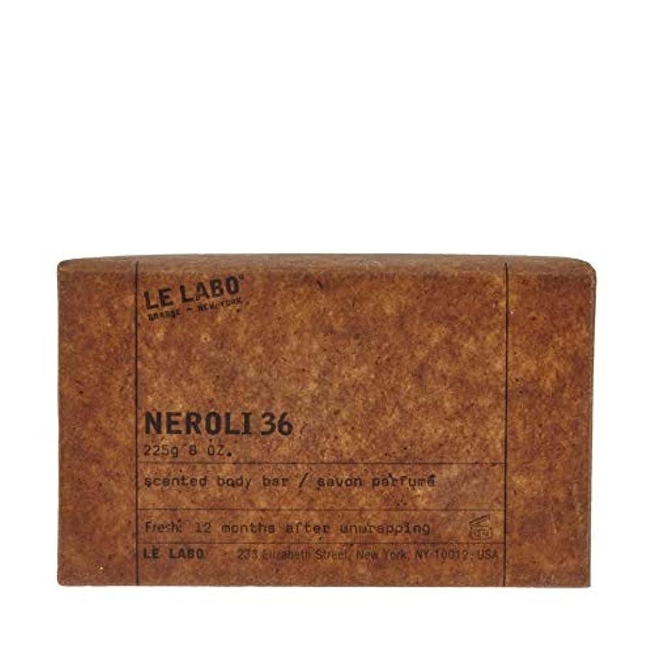 ダニ職人スラック[Le Labo ] ルラボネロリ36石鹸225グラム - Le Labo Neroli 36 Soap 225g [並行輸入品]