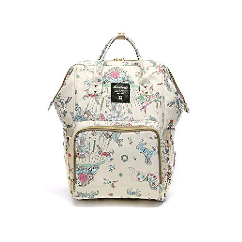 ママバッグリュックハンドバッグおしゃれ多機能大容量シンプル防水大容量軽量ベビー用品収納ママバッグ 盗難防止保温ポケット付き