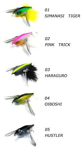 レイドジャパン ダッジ DODGE #002 PINK TRICK