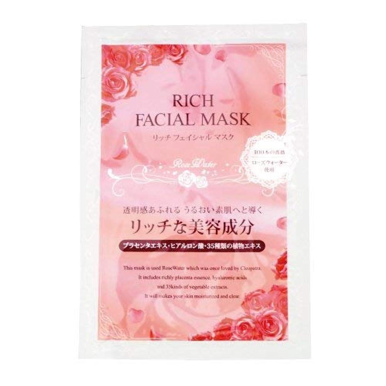印刷する請求コスチュームリッチフェイシャルマスク 5枚 ローズウォーター使用