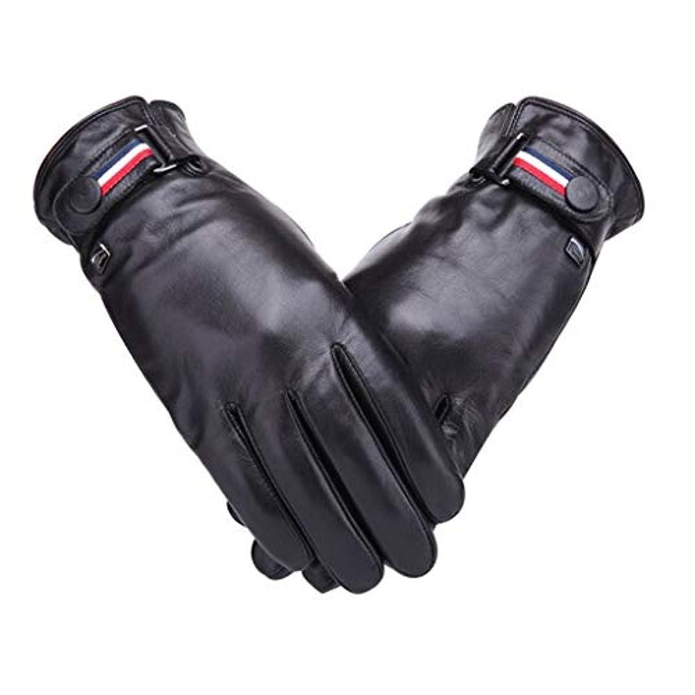 太平洋諸島でも弱まる羊皮の手袋の男性秋と冬のサイクリングwindproof暖かいプラスベルベットの肥厚の男性の手袋