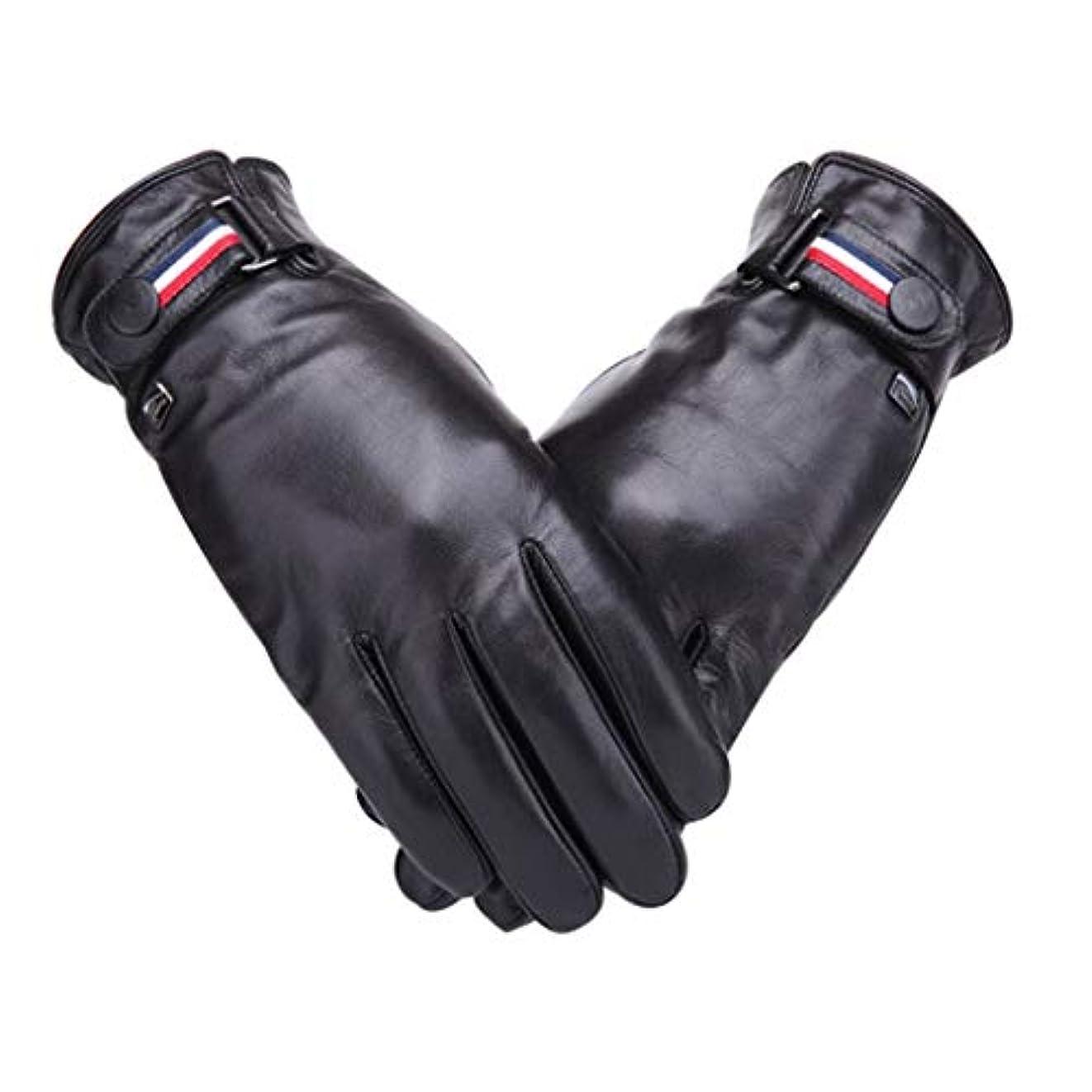 スタック無視する赤外線羊皮の手袋の男性秋と冬のサイクリングwindproof暖かいプラスベルベットの肥厚の男性の手袋