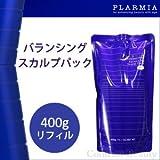 【X2個セット】 ミルボン プラーミア バランシング スカルプパック 400g 詰替え用