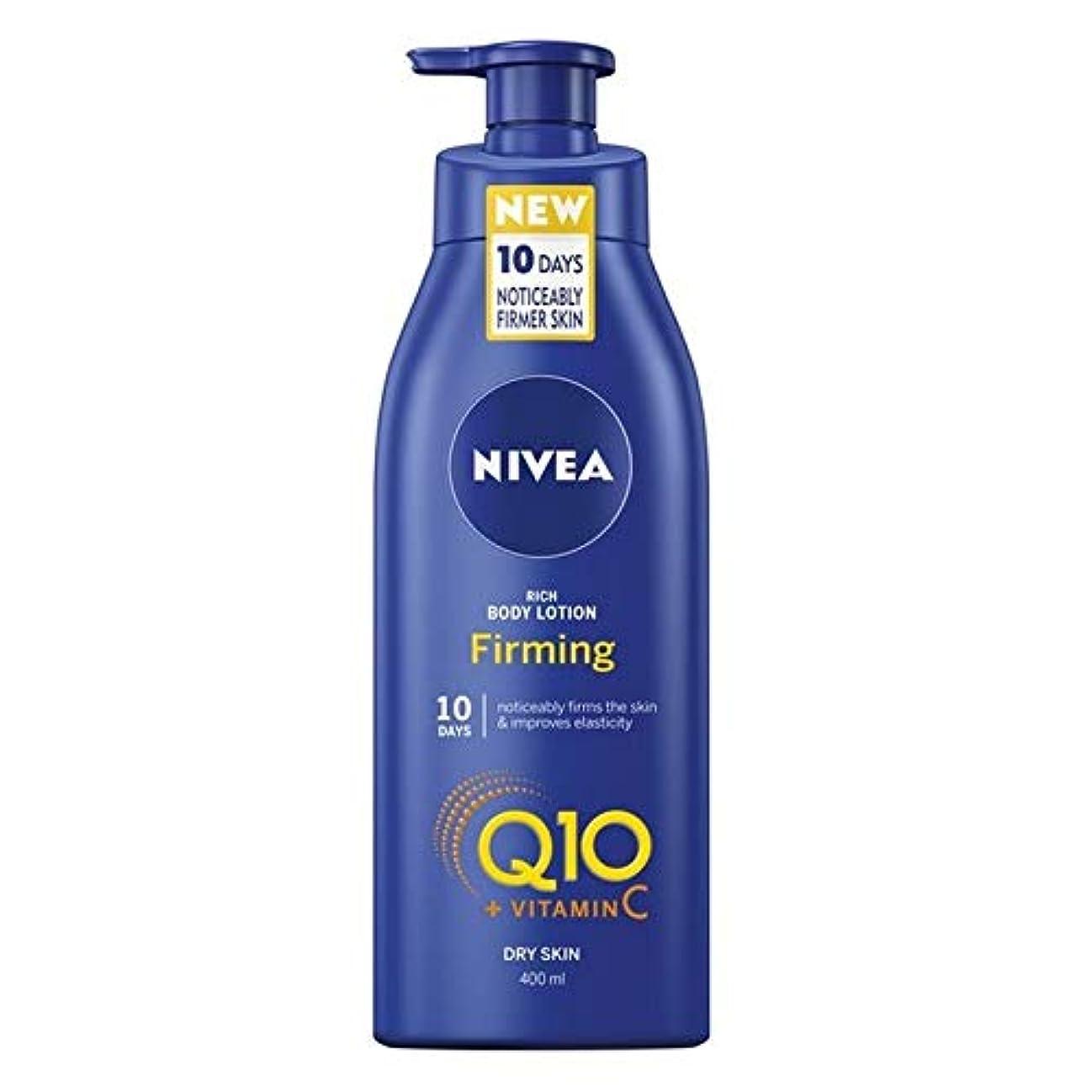 がっかりしたホステス背の高い[Nivea ] ニベアボディQ10 + Vit Cが豊富な引き締め保湿ポンプ400ミリリットル - Nivea Body Q10 + Vit C Rich Firming Moisturiser Pump 400ml...