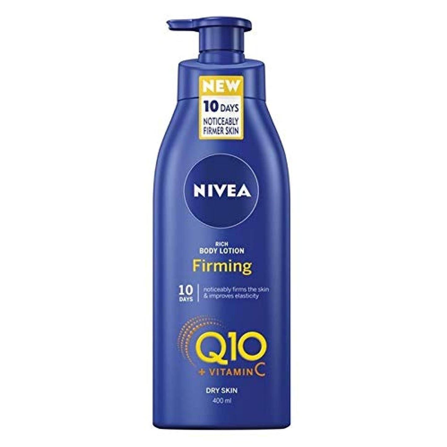 未使用フォーク水没[Nivea ] ニベアボディQ10 + Vit Cが豊富な引き締め保湿ポンプ400ミリリットル - Nivea Body Q10 + Vit C Rich Firming Moisturiser Pump 400ml...