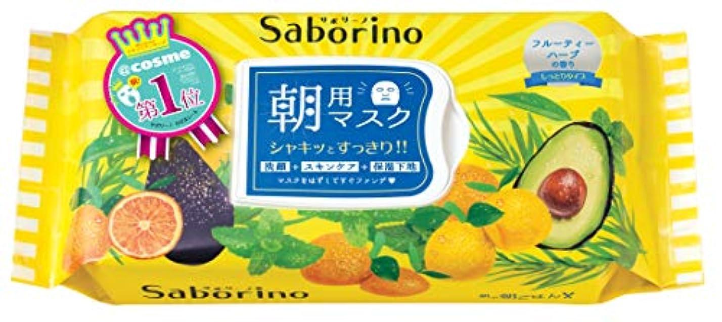 追い越す自発活気づくサボりーノ 目ざまシート32枚