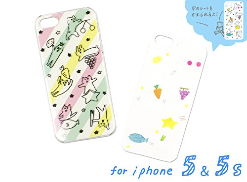 iPhone5/5s AIUEO iPhone Case STAR