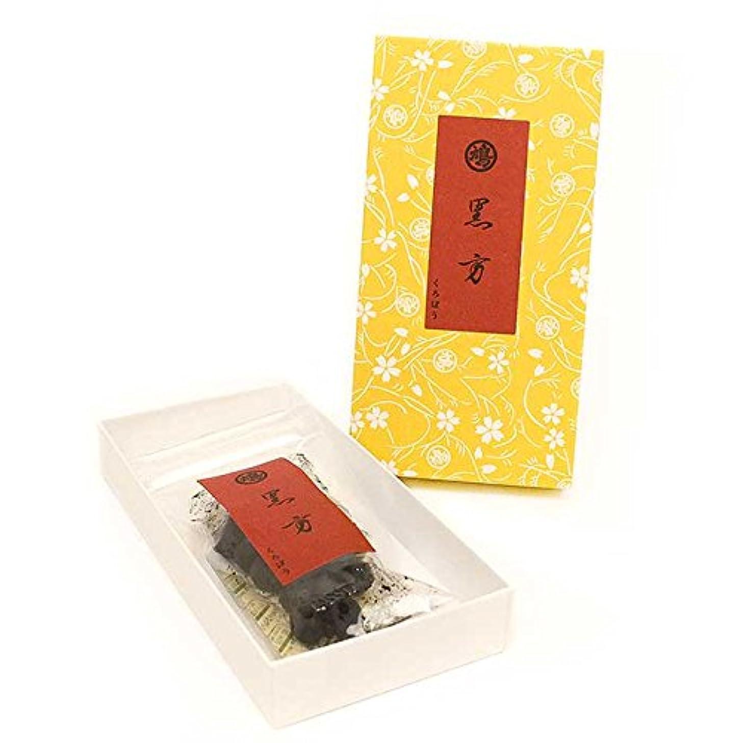 吸う累積船形茶道具 香 煉香 鳩居堂 黒方(くろぼう) 練香 ねりこう ほんぢ園