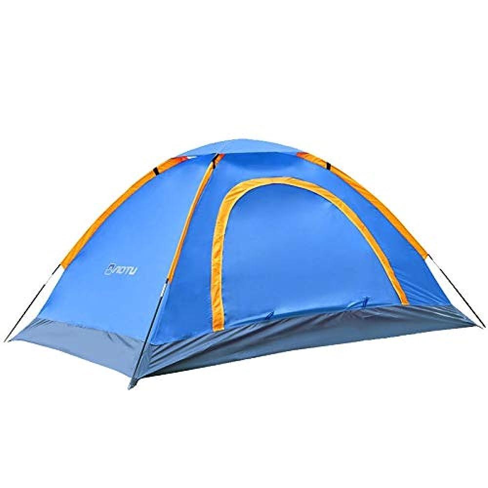 標準北高度ShiMin 浜のテントの日よけのテントおよびキャンプテント、取付けること容易および屋外の携帯用テント、日焼け止めのテント