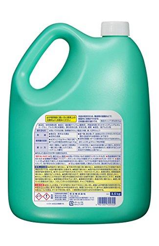 【業務用 衣料用粉末酸素系漂白剤】ワイドハイター 3.5kg(花王プロフェッショナルシリーズ)