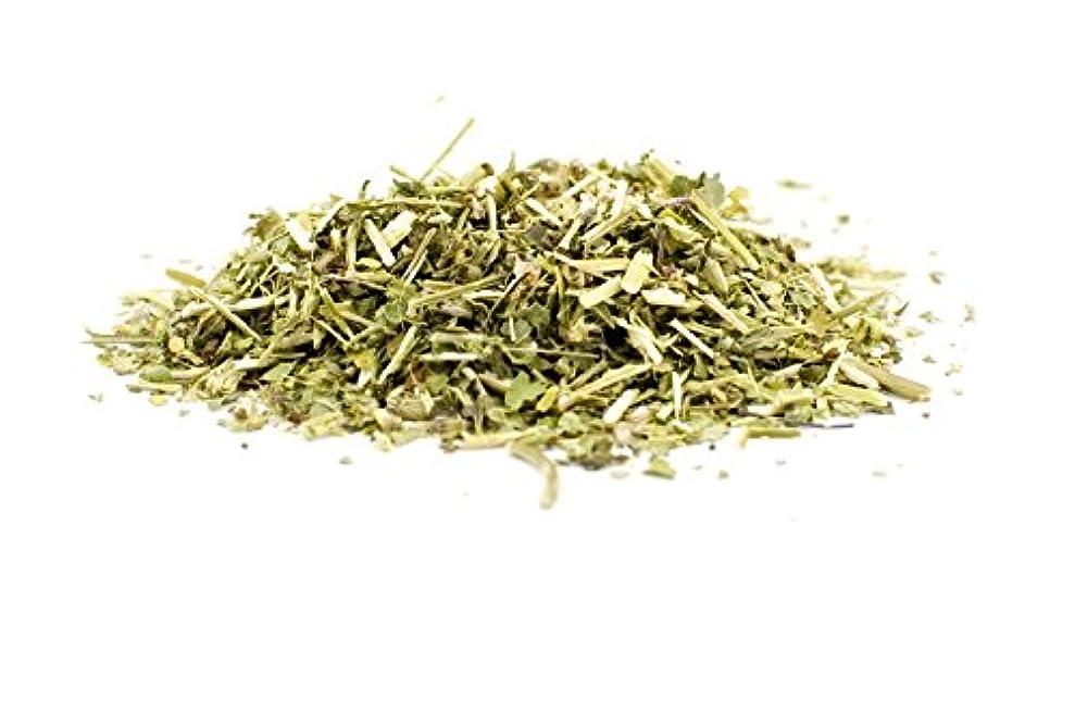 リルジョージバーナード重荷Herbs :木製Betony ( Organic )