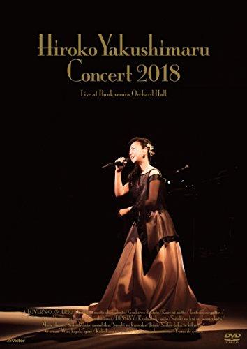 薬師丸ひろ子コンサート 2018 (DVD)...