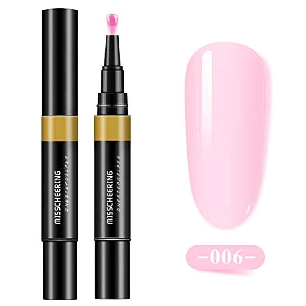ストリームホット階層KISSION 3 in 1 ジェルネイルポリッシュペン 使いやすい LED光線療法ネイルジェル ネイルアートジェル ジェルネイルポリッシュ マニキュアツール