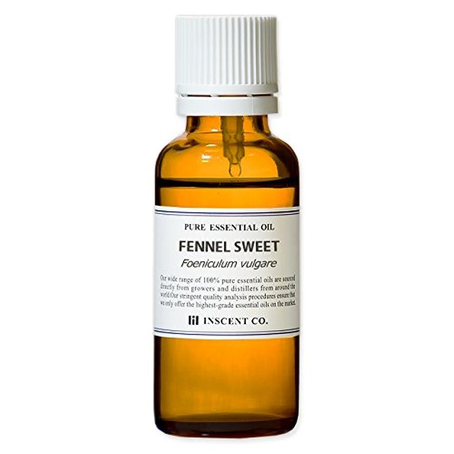 中庭例外表示フェンネルスイート 30ml インセント アロマオイル AEAJ 表示基準適合認定精油
