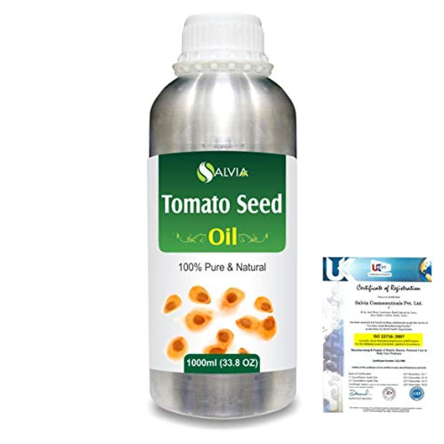 元気件名歴史家Tomato Seed (Lycopersicon Esculentum) 100% Pure Natural Carrier Oil 1000ml/33.8fl.oz.
