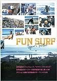 アウトドア用品 FUN SURF(ファン・サーフ)5year's Trestles 〜世界最高のファンウェーブ、ロウワートラッセルズで行われるWCTの2006〜2010年までを珠玉
