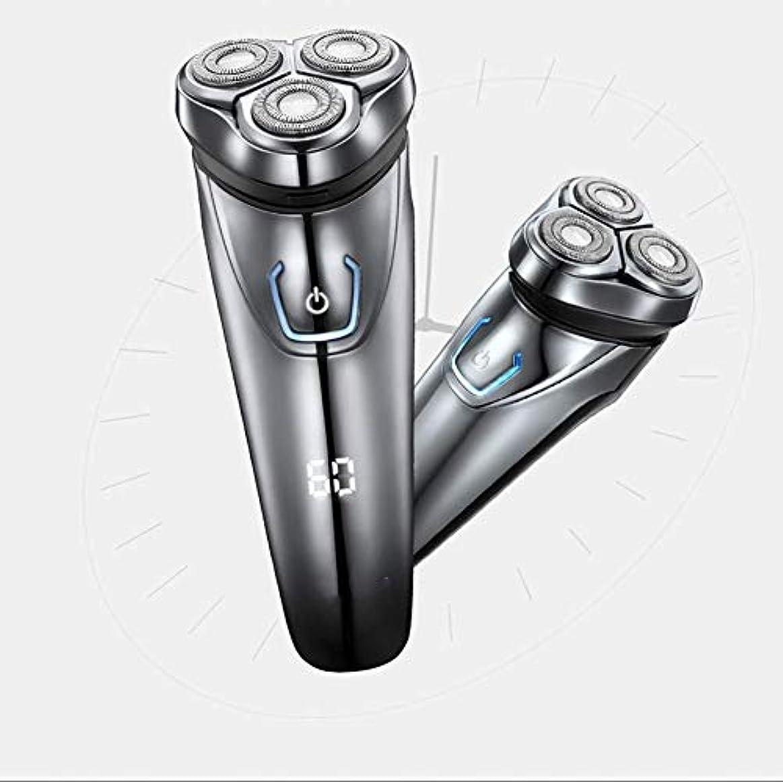 実際意図実際のBEIHUAN 男性コードレスヒゲトリマーウェットドライロータリーシェーバーボディウォッシュスマート充電式髭ナイフシェービング用電気シェーバーカミソリ