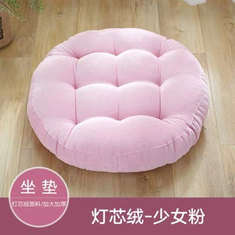 迷信昼間親指LIFE ラウンド厚い椅子のクッションフロアマットレスシートパッドソフトホームオフィスチェアクッションマットソフトスロー枕最高品質の床クッション クッション 椅子