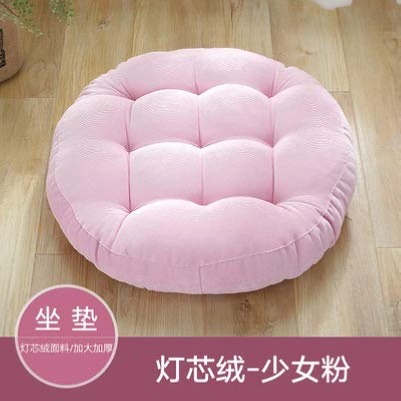 めまい盲信作曲するLIFE ラウンド厚い椅子のクッションフロアマットレスシートパッドソフトホームオフィスチェアクッションマットソフトスロー枕最高品質の床クッション クッション 椅子