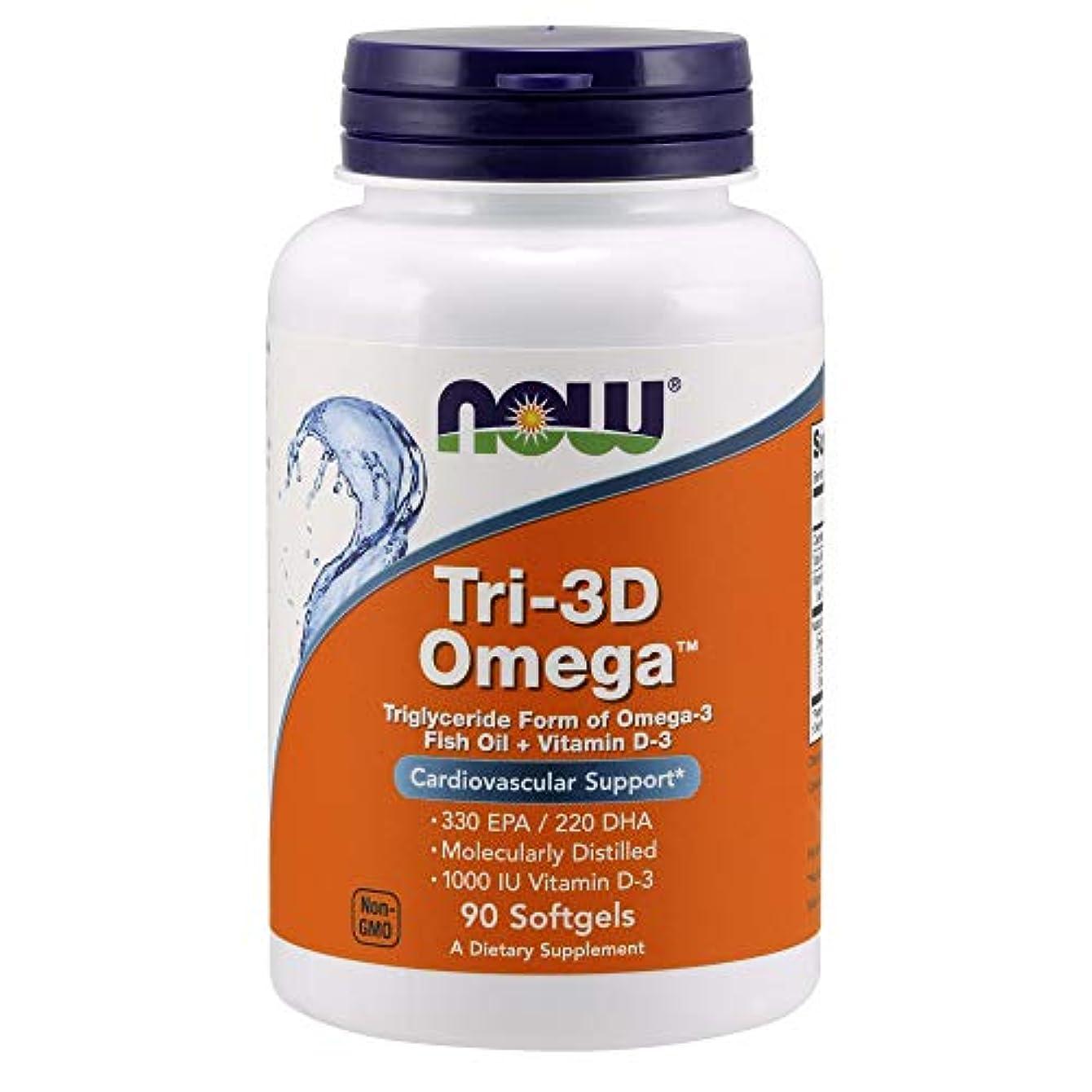 メンタリティブレーキ赤外線[海外直送品] ナウフーズ   Tri 3D Omega 90 sgels