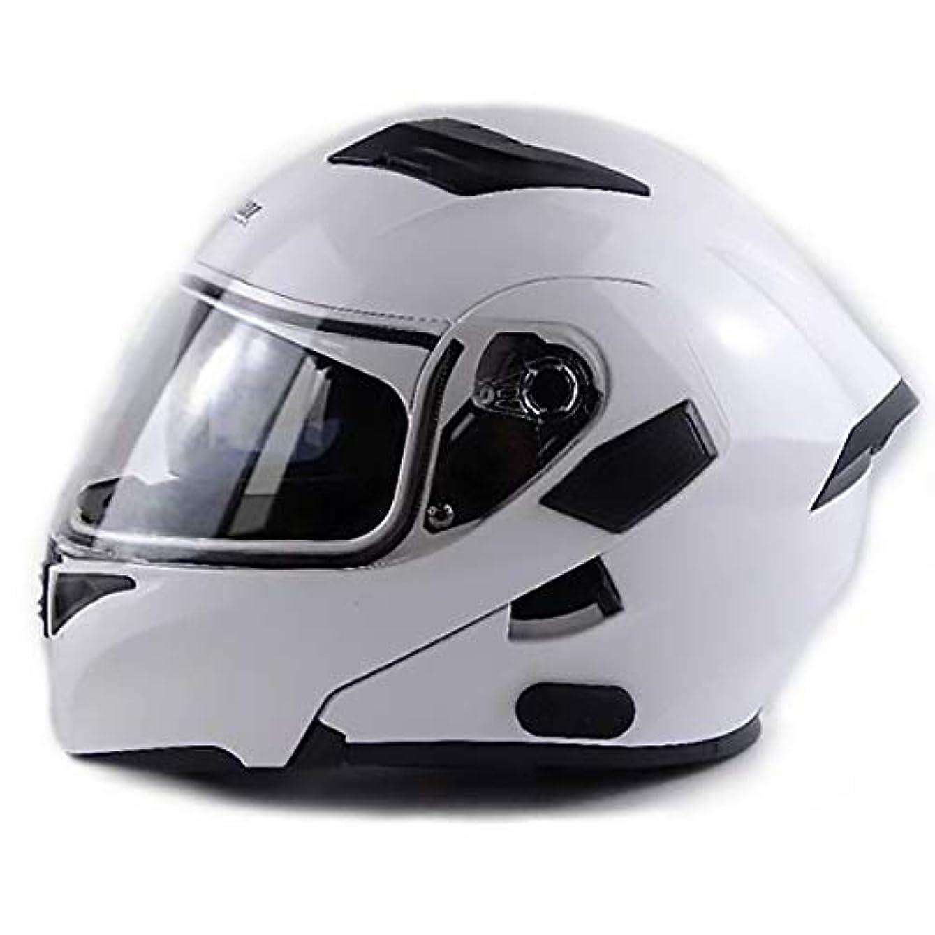 悪用魅力的であることへのアピール直立Safety ホワイトABSプラガブルメモリカード多機能bluetoothアダルトサイクリング電気自動車オートバイヘルメットサイクリングマウンテンバイク安全ヘルメット屋外サイクリング機器 (Size : XL)