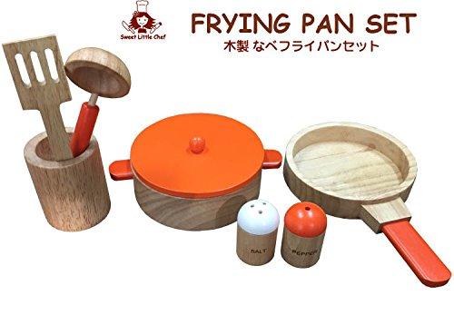 木製ままごと 鍋 フライパンセット クッキング...