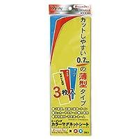 ミツヤ マグネットシート 10x30cm 3枚入り 赤青黄 ME-332