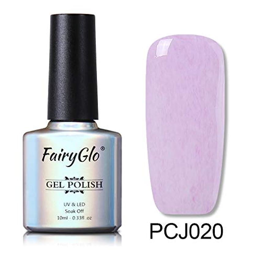 マント質量居心地の良いFairyglo ジェルネイル カラージェル 毛皮系 1色入り 10ml 【全20色選択可】