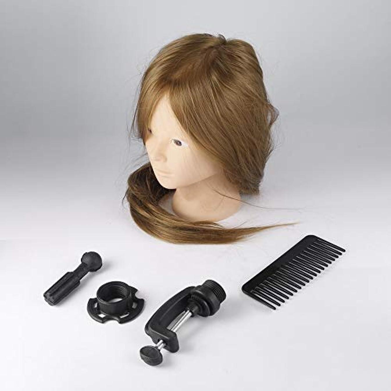 最適流過剰26インチブラウントレーニングマネキンヘッド美容師ダミーヘアスタイルロングヘア人形ヘッドマネキンヘッドメイクアップ練習