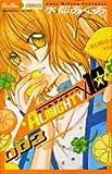 Almighty×10 003 (ちゅちゅコミックス)