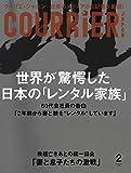 COURRiER Japon: 2019年 2月号