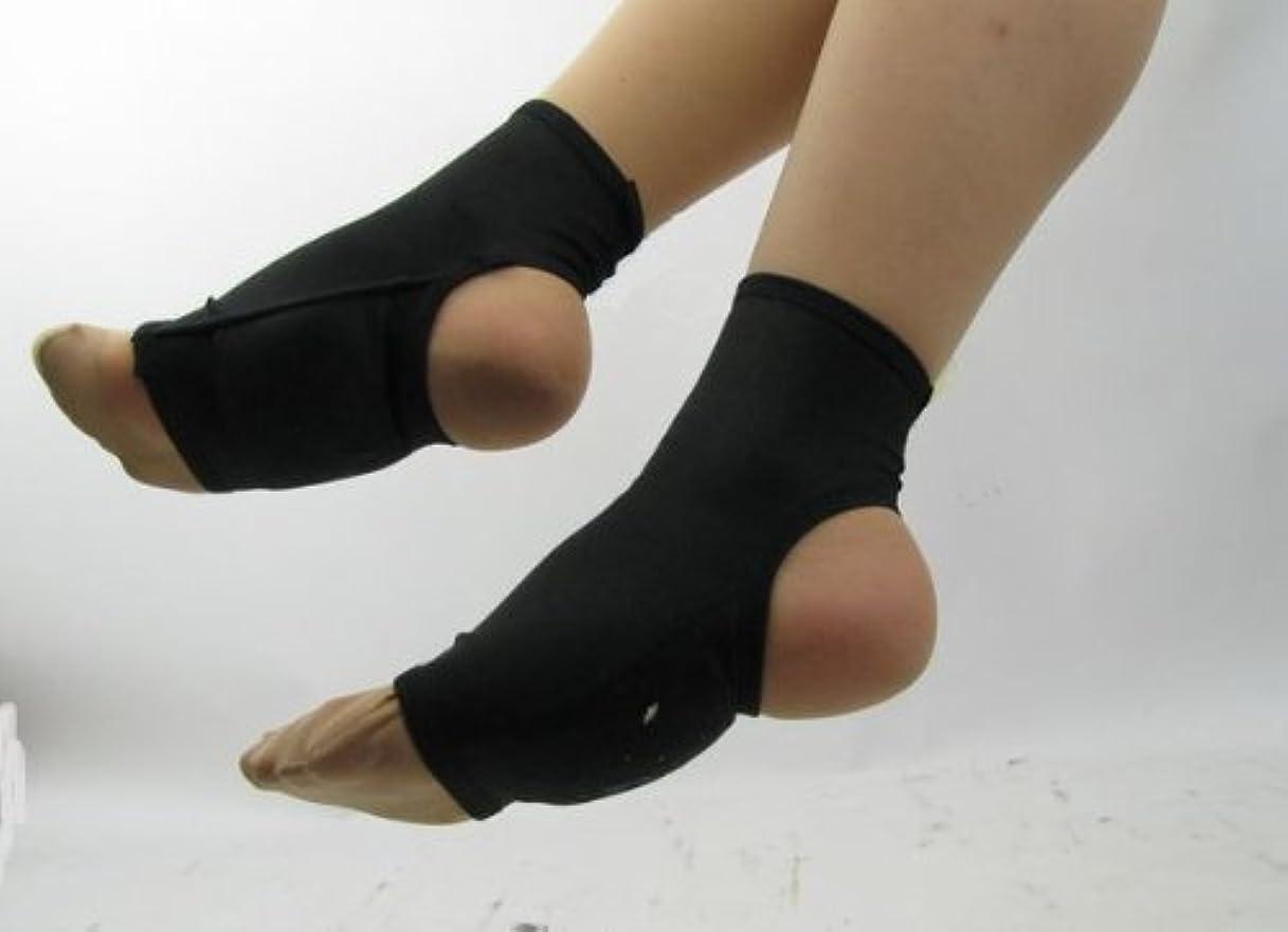 猟犬鷹パートナートルテックス土踏まずサポーター「足らく~ん」 足裏アーチ健康法!足の疲れ、痛み、ムクミにサヨナラ! (L)