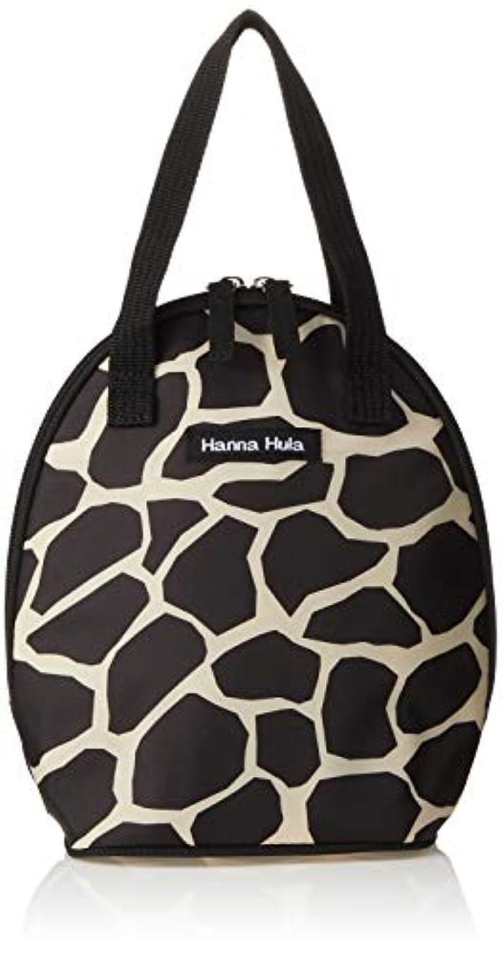 Hanna Hula ペット ツインクーラーポーチ 保温保冷 お散歩バッグ ジラフブラック 縦22×横15×奥行き11cm 100g