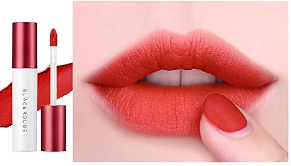 深遠活気づくブルBlack Rouge Cotton Lip Color (T06 Grapefruit Tea) ブラックルージュ コットン リップ カラー [並行輸入品]