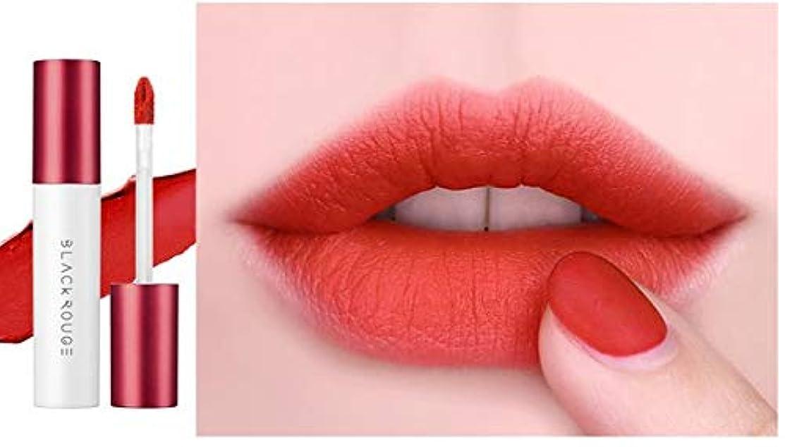 害虫人差し指有彩色のBlack Rouge Cotton Lip Color (T06 Grapefruit Tea) ブラックルージュ コットン リップ カラー [並行輸入品]