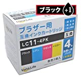 【Luna Life】 ブラザー用 互換インクカートリッジ LC11-4PK ブラック1本付き 5本パック LN BR11/4P BK+1