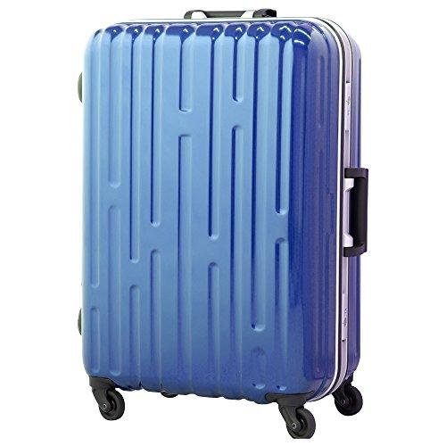 (グラディス・トラベル)GladysTravel スーツケース 超軽量 ABS+ポリカーボネート Mサイズ 8450-56 ブルー