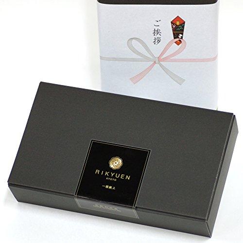 京都利休園 引っ越しのご挨拶 お茶セット(のし付き) 5セット お茶ギフト 煎茶 ほうじ茶 紅茶 item-moving-5