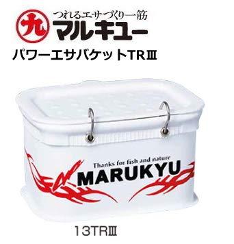 マルキュー(MARUKYU) 釣りエサ箱 パワーエサバケット13TRIII 16041
