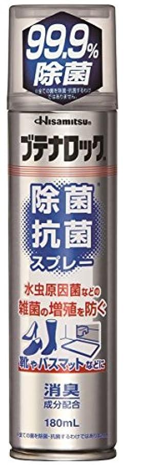 まだら恨み部門久光製薬 ブテナロック 除菌抗菌スプレー せっけんの香り 180mL