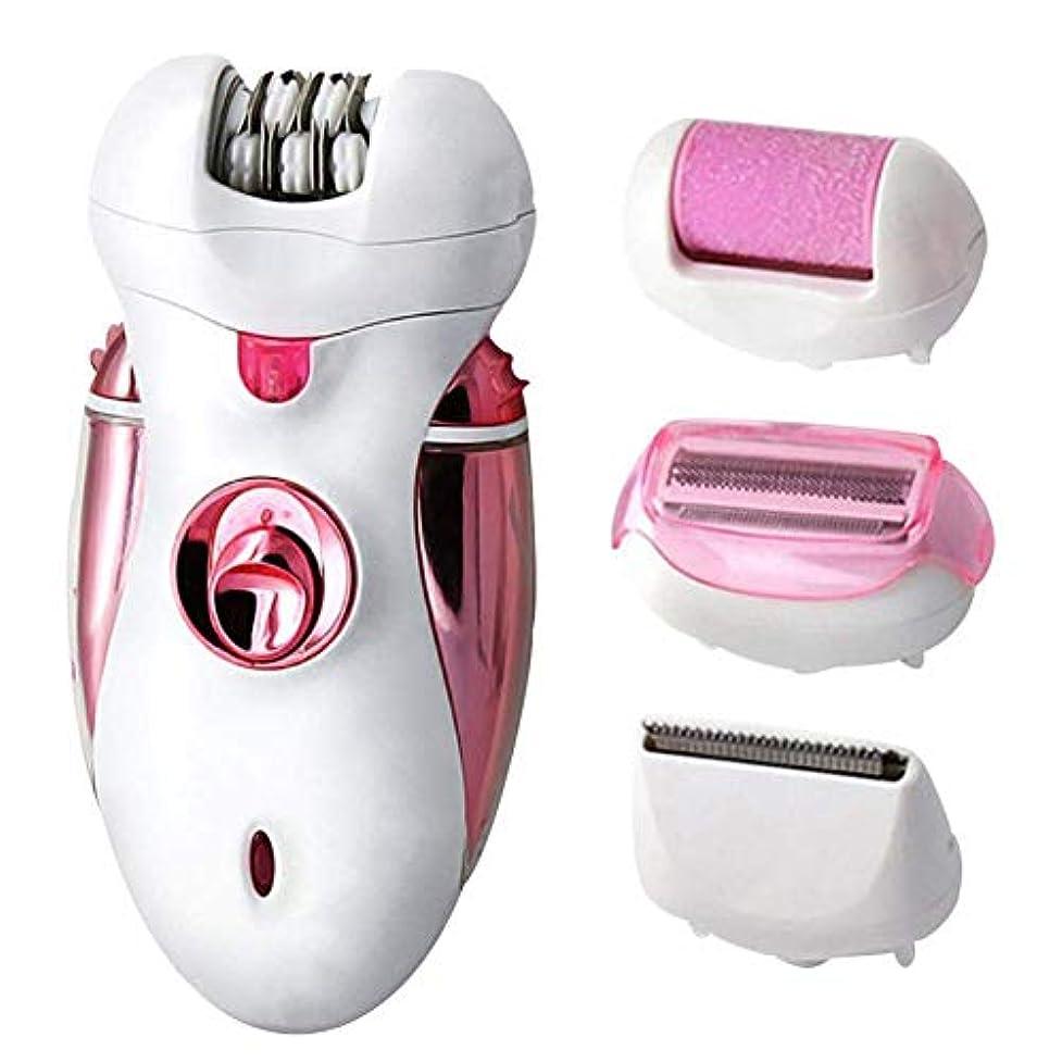 チーズ余剰開業医4-in-1女性の脱毛器ファッション多機能スタイリッシュな脱毛装置usb充電グライナーヘアシェービングマシン