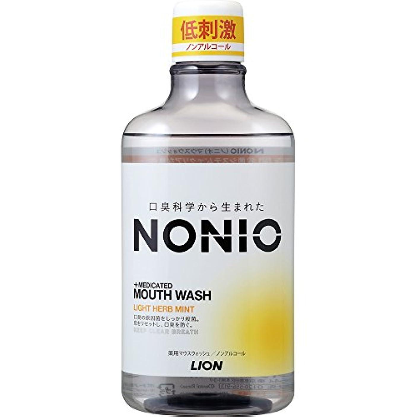 サンダー真珠のような批判するNONIO マウスウォッシュ ノンアルコール ライトハーブミント 600ml 洗口液 (医薬部外品)