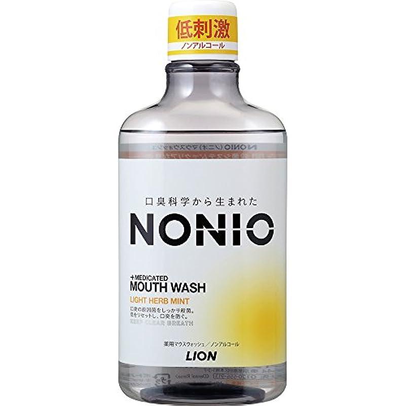 余剰完全に乾く露出度の高いNONIO マウスウォッシュ ノンアルコール ライトハーブミント 600ml 洗口液 (医薬部外品)