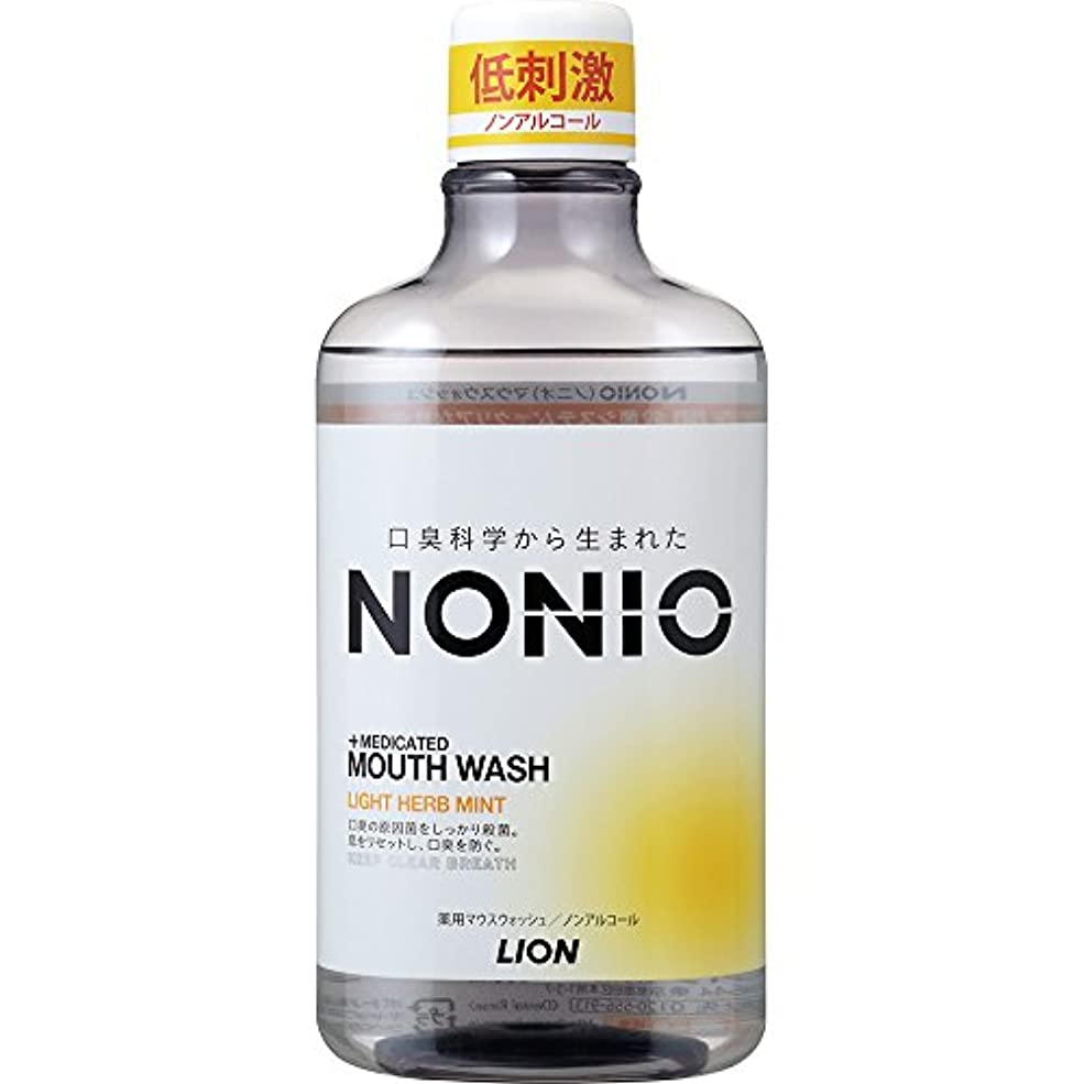 オペレーター賭けホット[医薬部外品]NONIO マウスウォッシュ ノンアルコール ライトハーブミント 600ml 洗口液
